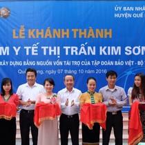 Bảo Việt hỗ trợ gần 27 tỷ đồng cải thiện hạ tầng xã nghèo tại Quế Phong, Nghệ An