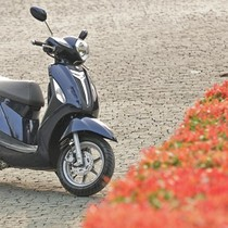 Yamaha Nozza Grande bị triệu hồi vì rung giật khi sử dụng ở vận tốc thấp