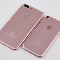 Phát hiện lô iPhone 7 Plus nhập lậu