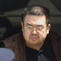 Kim Jong Nam có thể trúng độc thầu dầu hoặc cá nóc