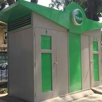 1.000 nhà vệ sinh công cộng xã hội hóa, chỉ 2 hoạt động