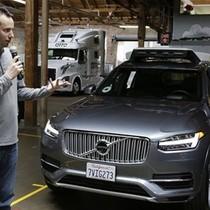 Cựu kỹ sư Google bỏ sang Uber sau khi nhận 120 triệu USD