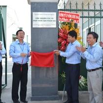 Nông dược HAI khánh thành phòng nghiên cứu hóa học đạt chuẩn ISO17025