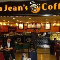 """Nối gót The KAfe, chuỗi cà phê nổi tiếng thế giới Gloria Jean's cũng """"lặng lẽ"""" đóng cửa tại Việt Nam"""