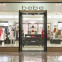 Không cạnh tranh nổi với H&M, Zara, thương hiệu nổi tiếng một thời Bebe sẽ đóng toàn bộ cửa hàng