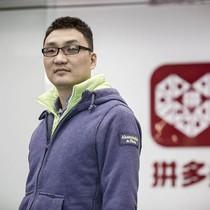 Colin Huang: Từ con trai một công nhân nhà máy đến xây dựng nên đế chế tỷ đô chỉ trong chưa đầy 2 năm