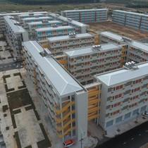 Hà Nội sẽ xây nhà 150 triệu bán cho công nhân