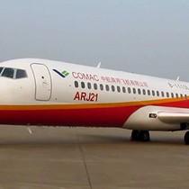 """Máy bay """"Made in China"""" sắp được sản xuất hàng loạt"""