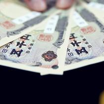 Đồng tiền nào an toàn nhất thế giới?