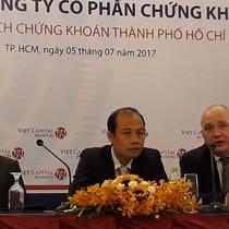 """""""Giá tham chiếu chào sàn 48.000 đồng của cổ phiếu Chứng khoán Bản Việt có hợp lý?"""""""
