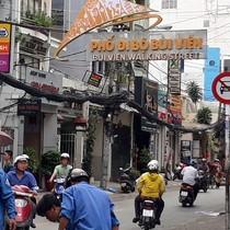 Phố đi bộ thứ hai của Sài Gòn chính thức khai trương ngày 19/8