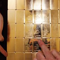 Giá vàng giảm mạnh nhất năm 2017