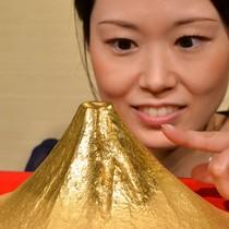 Giá vàng giảm nhẹ sau nghỉ lễ