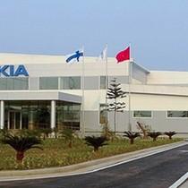 Nhà máy Nokia tại Bắc Ninh tiếp tục đổi chủ lần thứ 2