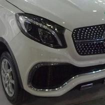 Công nghệ 24h: Xe Mercedes nhái có giá chỉ 60 triệu đồng