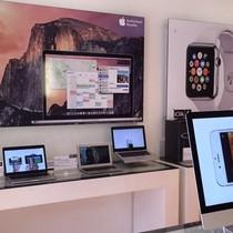 Công nghệ 24h: Làm thế nào để trở thành đại lý thật sự của Apple?