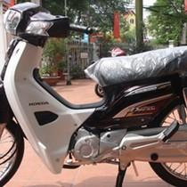 Công nghệ 24h: Super Dream 110 chính thức bị Honda khai tử tại Việt Nam