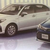 Xuất hiện hình ảnh Toyota Corolla 2018 với thiết kế khác hoàn toàn hiện nay