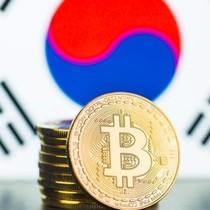 Chính phủ Hàn Quốc phát tín hiệu nới lỏng các quy định về tiền ảo