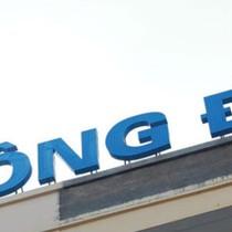 Lên UPCoM từ 12/2, cổ phiếu Tổng công ty Sông Đà đã xuống dưới mệnh giá