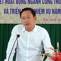 Bộ Công an truy nã quốc tế ông Trịnh Xuân Thanh