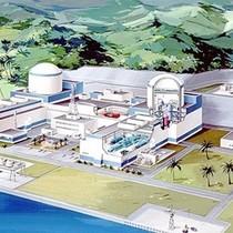 Quốc hội chính thức dừng dự án điện hạt nhân Ninh Thuận
