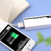 Cấm hành khách dùng sạc pin điện thoại dự phòng trên máy bay