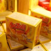Bánh kẹo Hải Hà sẽ tăng vốn điều lệ lên gấp đôi