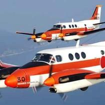 Nhật giao máy bay cho Philippines tuần tra Biển Đông