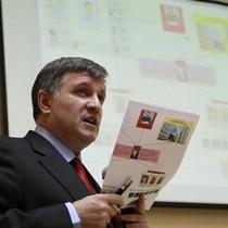 """Ukraine mở chiến dịch truy quét tham nhũng """"lớn chưa từng thấy"""""""