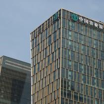 Ngân hàng Trung Quốc ngừng giao dịch với Triều Tiên