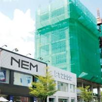 Chuyển nhượng nhà, đất công sản tại Đà Nẵng: Vì sao bị điều tra?