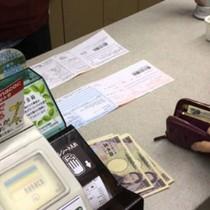 Nhật chuẩn bị phát hành tiền ảo