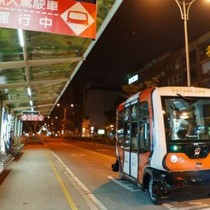 Đài Loan có xe buýt không người lái đầu tiên trên thế giới