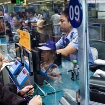Trung Quốc xây hệ thống nhận diện khuôn mặt 1,3 tỷ dân