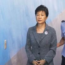 7 luật sư bào chữa cho cựu tổng thống Hàn Quốc đồng loạt rút lui