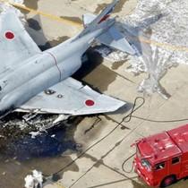 Tiêm kích Nhật bốc cháy khi sắp cất cánh