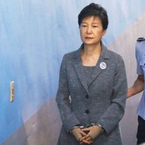 Cựu tổng thống Hàn Quốc bị cáo buộc dùng tiền hối lộ từ cơ quan tình báo