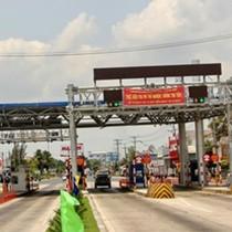 Khánh Hoà muốn di dời trạm thu phí BOT Cam Thịnh