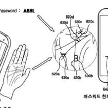 Samsung xem xét vấn đề bảo mật bằng lòng bàn tay