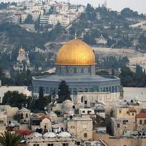 Tổng thống Trump sẽ dời đại sứ quán tại Israel đến Jerusalem
