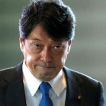 Nhật Bản sẽ lần đầu mua tên lửa tầm xa
