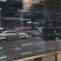 CEO sàn tiền ảo: Thị trường tiền thuật toán đạt 1.000 tỷ USD năm nay