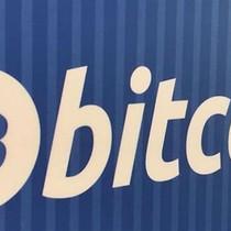 Mỹ vẫn chưa thể ra quy định quản lý Bitcoin