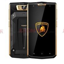"""Trung Quốc ra mắt smartphone giá rẻ có pin """"khủng"""" gấp 3 lần iPhone"""