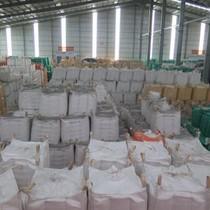 Doanh nghiệp Việt trúng thầu 175.000 tấn gạo vào Philippines