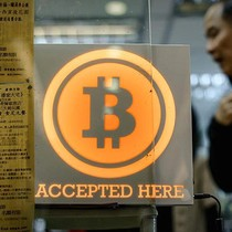 Úc theo chân Nhật Bản, Trung Quốc thắt chặt kiểm soát bitcoin