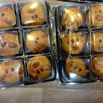 Bánh Trung thu handmade hình thú ngộ nghĩnh hút khách