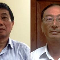 Doanh nghiệp  24h: Khởi tố Phó tổng giám đốc PVN