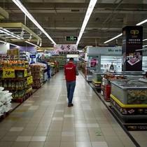 Lotte bán nhiều cửa hàng ở Trung Quốc vì bị tẩy chay